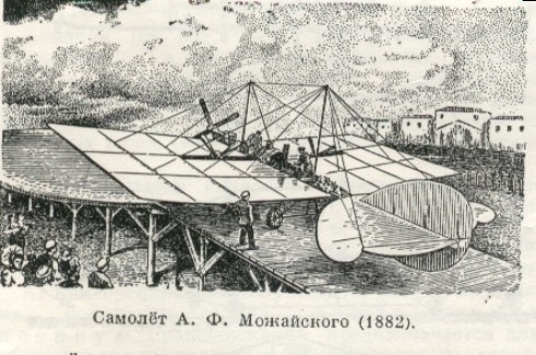 Fig. #B4 (T2 in [10]): Aeroplane of Aleksander F. Mo�ajski (flown in 1882)